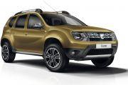 Aktualisierter Dacia Duster (IAA 2015)