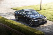 Rolls-Royce goes Pop